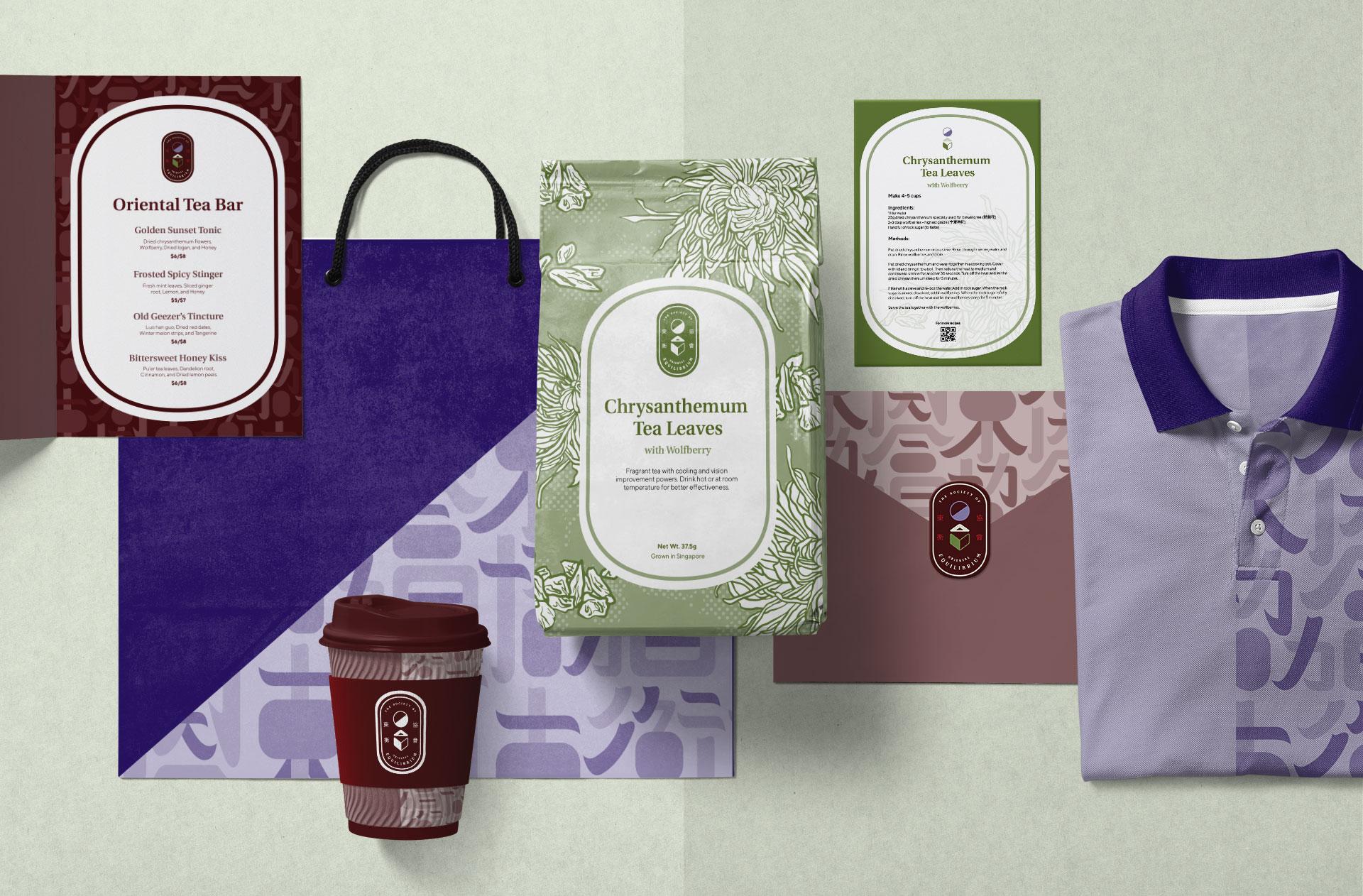 3-OE-Cafe-Branding